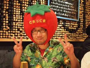 tomato-5