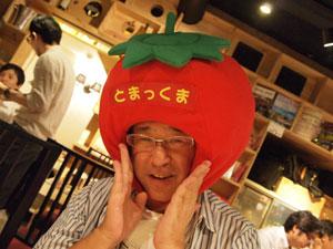 tomato-8
